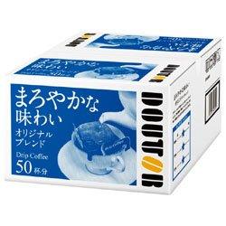ドトールコーヒー ドトール ドリップコーヒー オリジナルブレンド 7g×50P×1箱入×(2ケース)