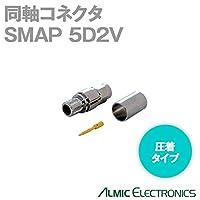 トーコネ SMAP-5D2V SMA型(SMAP) 圧着タイプ 同軸コネクタ (オス) 5D2V (5D-2V用) TV