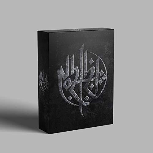 Nazizi (Limited Box Edition)