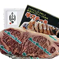 牛肉 ブロック ふらの 和牛 ステーキ ブロック 1kg 富良野和牛