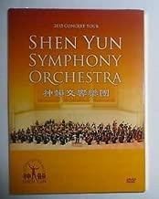 shen yun dvd