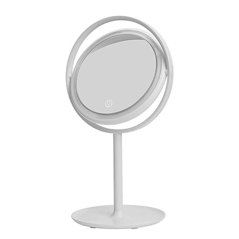 妥協反対した柔和ライトが付いているスマート拡大化粧鏡、光塗りつぶし薄化粧の美しさとつながっ化粧鏡デスクトップ女性,白