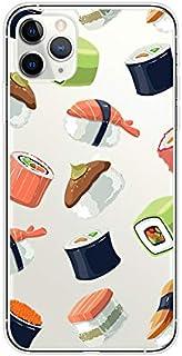 Blingy's Schutzhülle für iPhone 11 Pro Max (16,5 c