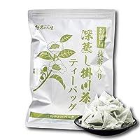 茶つみの里 お徳用抹茶入り深蒸し茶 ティーバッグ 2.5g×100個入 ティーパック 100包 緑茶 お茶