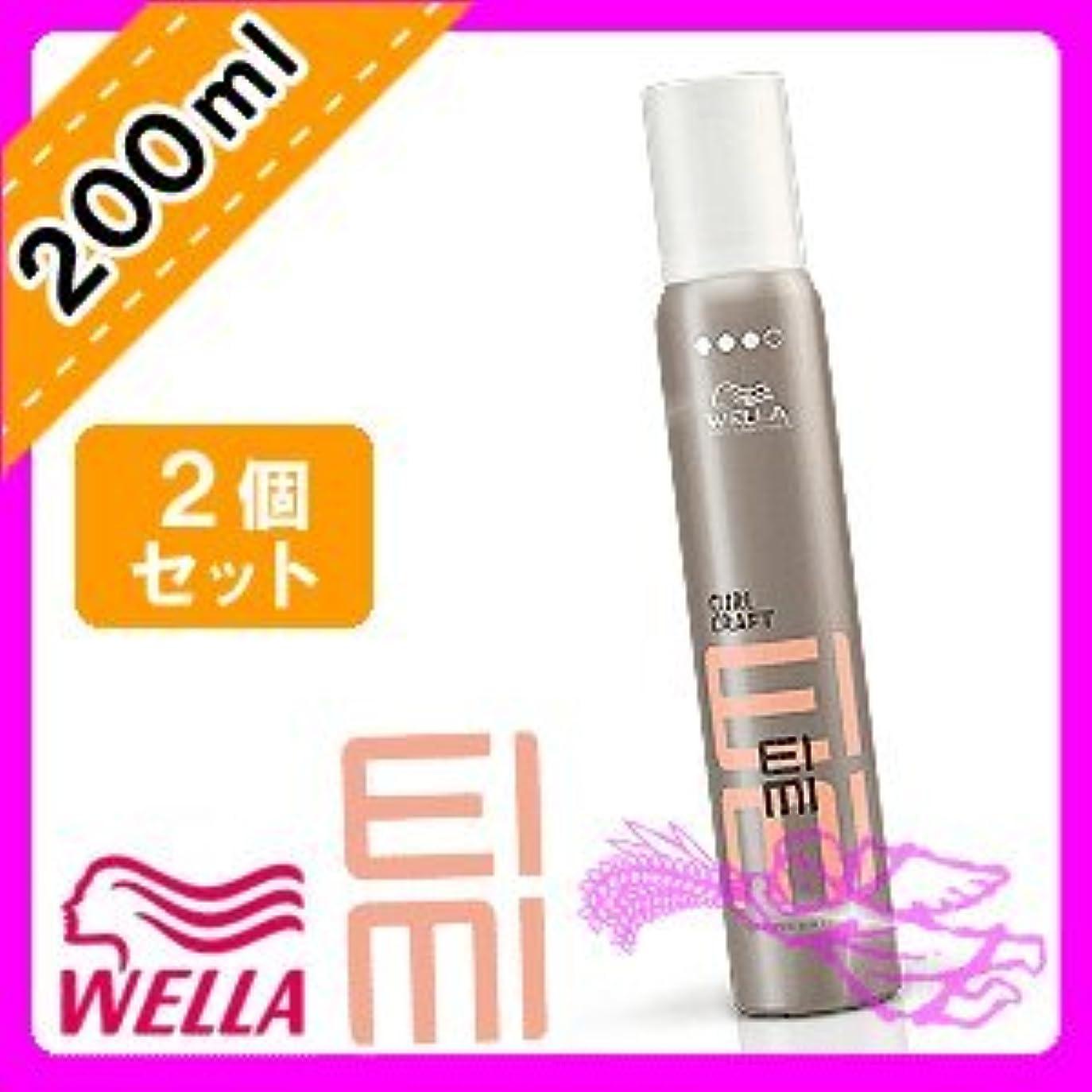 演劇ファイアル震えウエラ EIMI(アイミィ) カールクラフトワックスムース 200ml ×2個 セット WELLA P&G
