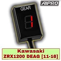 AIpro(アイプロ)カワサキ ZRX1200 Deag ダエグ 専用 11-16 シフトインジケーター ギアポジション EBL-ZRT20D (LEDレッド)