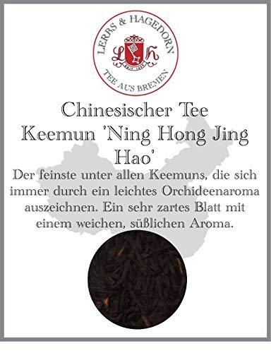 Keemun 'Ning Hong Jing Hao', 1.5kg