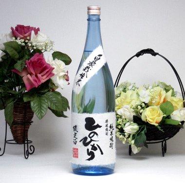 6本セット 恒松酒造 限定酒 自家栽培米 純米焼酎 ひのひかり 1800ml×6本