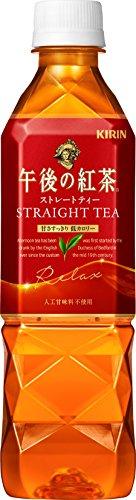キリン『午後の紅茶ストレートティー』