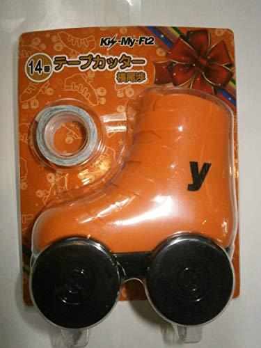キスマイフィット/Kis-My-Ft2 テープカッター/1台 マスキングテープ 横尾 渉