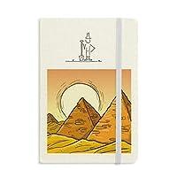 古代エジプトのピラミッドの太陽のパターン ファーマーノートブッククラシックジャーナル