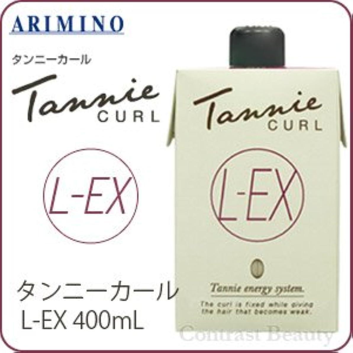 発見地雷原ゆり【X4個セット】 アリミノ タンニーカール L-EX 400ml