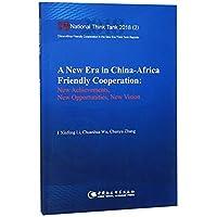 新时代中非友好合作--新成就新机遇新愿景(英文版)/国家智库报告