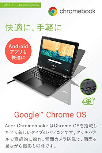 41XmhhOEbgL-日本Acerが「Chromebook 512 C851T-H14N」の日本語キーボードモデルを3月25日より発売