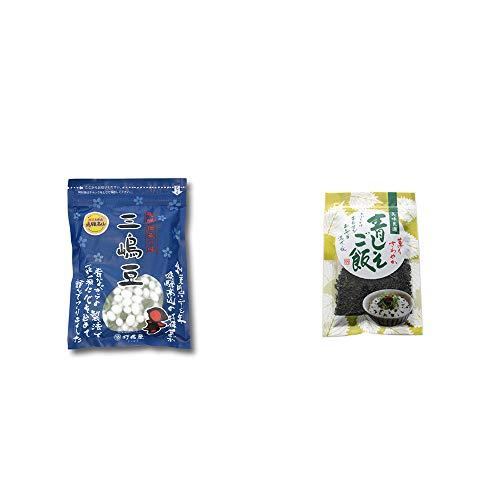 [2点セット] 飛騨 打保屋 駄菓子 三嶋豆(150g)・薫りさわやか 青しそご飯(80g)