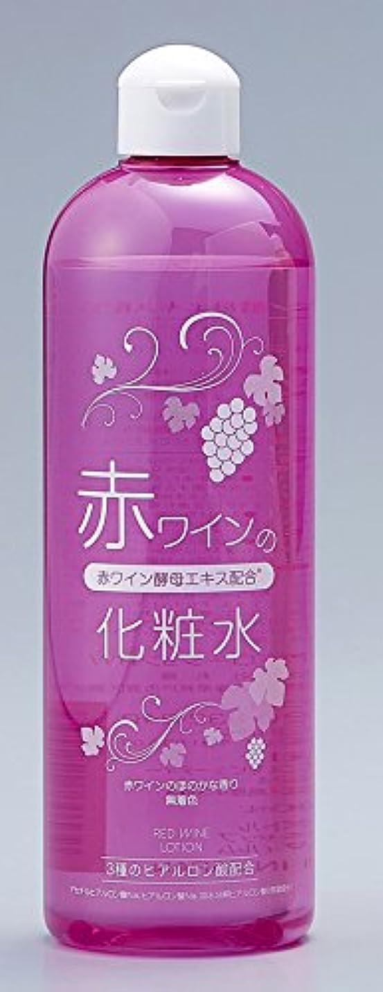 水毎回下着赤ワインの化粧水 500ml