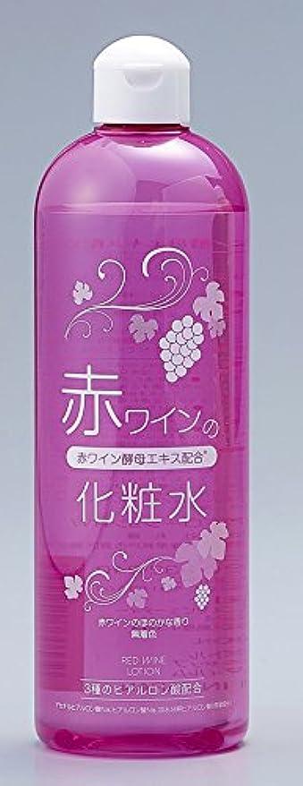 接触布適合赤ワインの化粧水 500ml