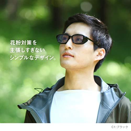 MIDI(ミディ)『花粉メガネ』