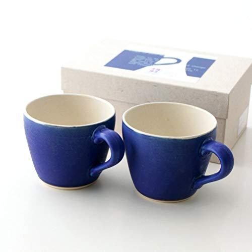 マグカップ ペア コバルトブルー おしゃれ かわいい 陶器 日本製 ペアマグ シンプル モダン コバルトブルーペアマグセット