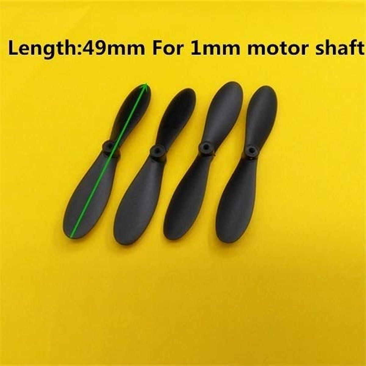文明特権的摘むXUSUYUNCHUANG 4.9センチメートル49ミリメートルの長さの0.8ミリメートル1MMホールメインブレード小道具プロペラドローンR / Cスペアパーツヘリコプタークワッドローターアクセス ドローンアクセサリー (Color : For...