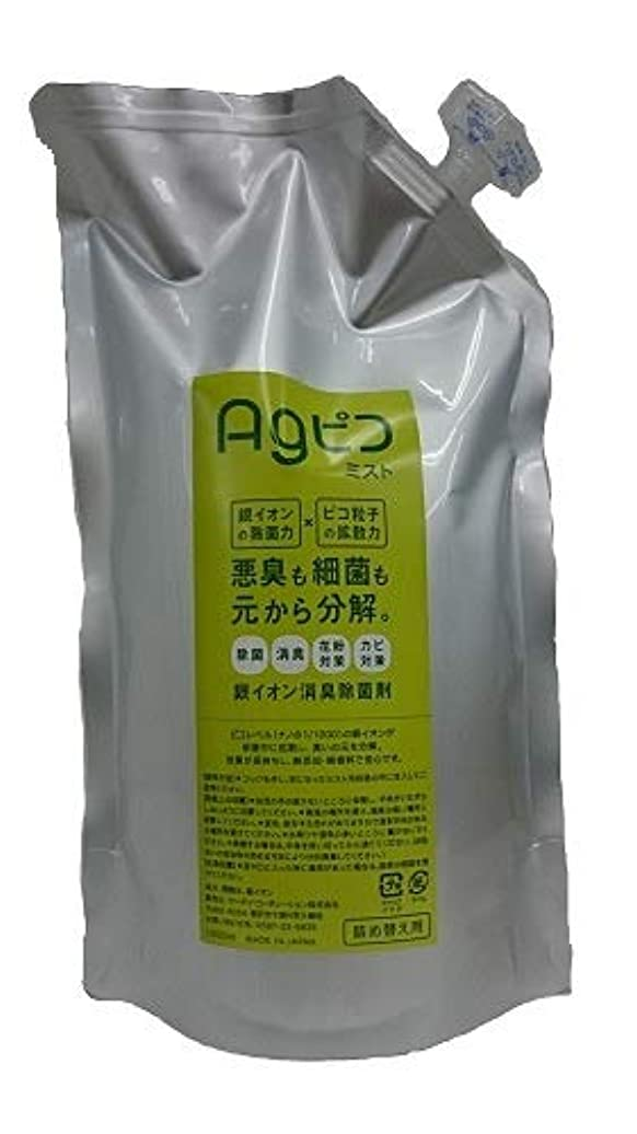 多様性敏感な故国AGピコ 銀イオン(Ag+) ミスト用パウチ(無臭)除菌?消臭 1000g 詰め替え用