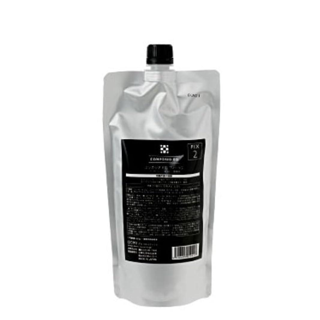 レプリカ導体ボリュームデミ コンポジオ EQ フィックス 450g(業務?詰替用)