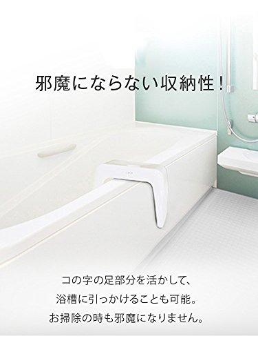 アスベルLIALO『風呂イス30cm湯桶セット』