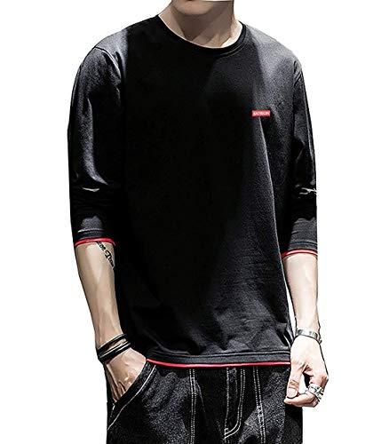 YIOHYHD Tシャツ メンズ 長袖 半袖 カジュアル トップス 大きい サイズ ゆったり 大きい サイズ 無地 Tシャツの画像