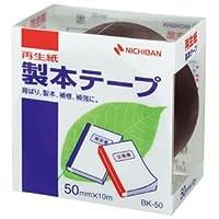 (まとめ) ニチバン 製本テープ<再生紙>50mm×10m 黒 BK-506 1巻 【×5セット】