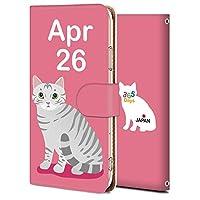 Galaxy S8+ SC-03J ケース 手帳型 カード収納 スタンド機能 衝撃吸収 耐衝撃 SC-03J ケース 誕生日4月26日-猫 アニメ かわいい アニマル 4403388