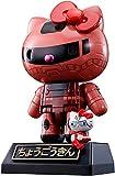 BANDAI - Figuras Hello Kitty - Chogokin Gundam Chars Zaku II 10 cm - 4573102596161