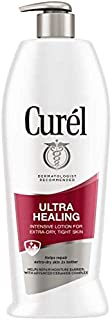 Curél Ultra Healing Intensive Lotion for Extra-Dry, Tight Skin, 20 Ounces