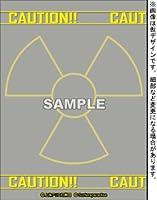 東方Project 波天宮 オーバースリーブシリーズ 「核熱『ニュークリアフュージョン』」 アナザーバージョン