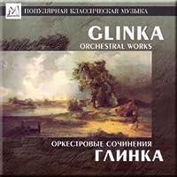 Mikhail Glinka - Orchestral Works - Evgeny Mravinsky