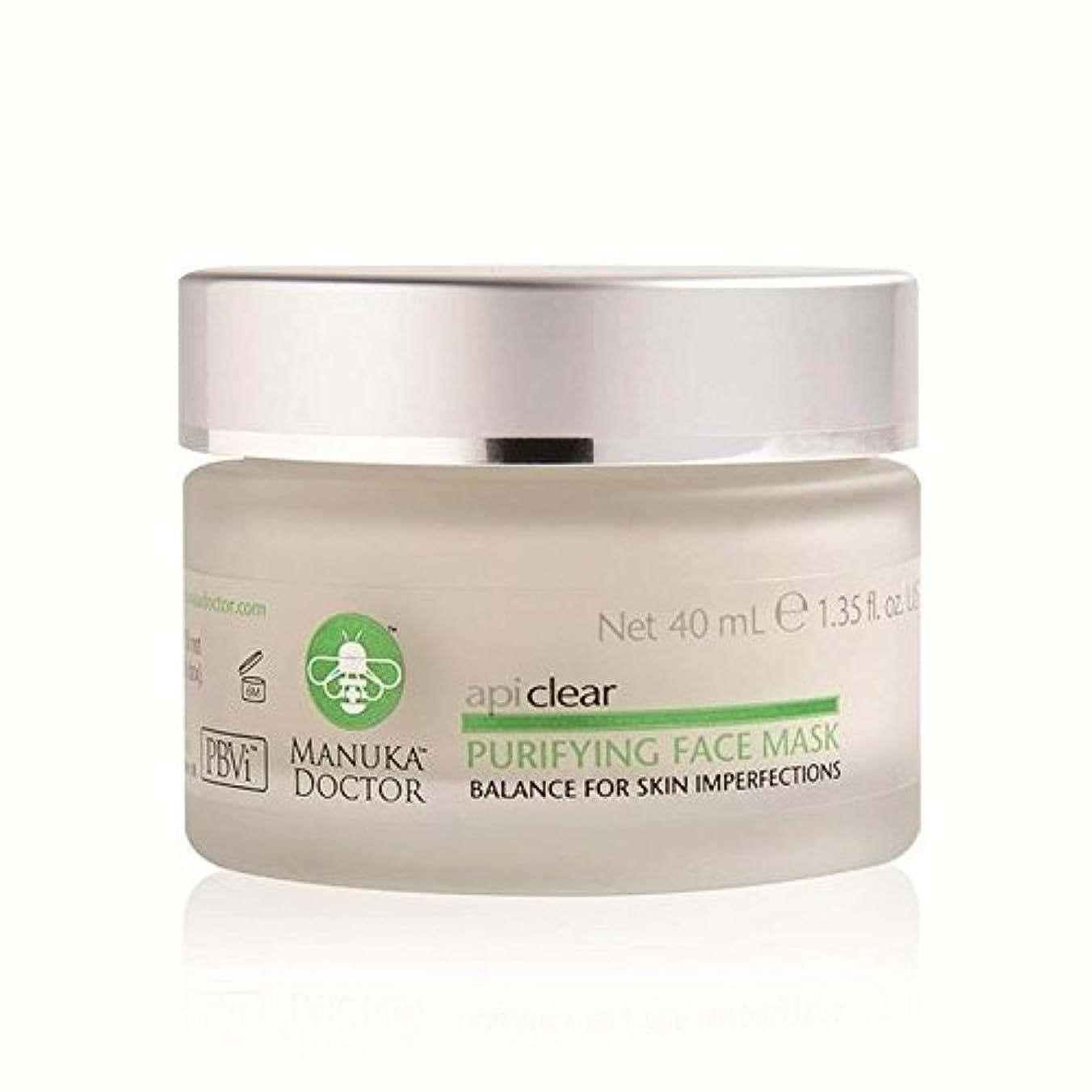 高尚な窒息させるスパイManuka Doctor Api Clear Purifying Face Mask 40ml (Pack of 6) - マヌカドクター明確な浄化フェイスマスク40ミリリットル x6 [並行輸入品]