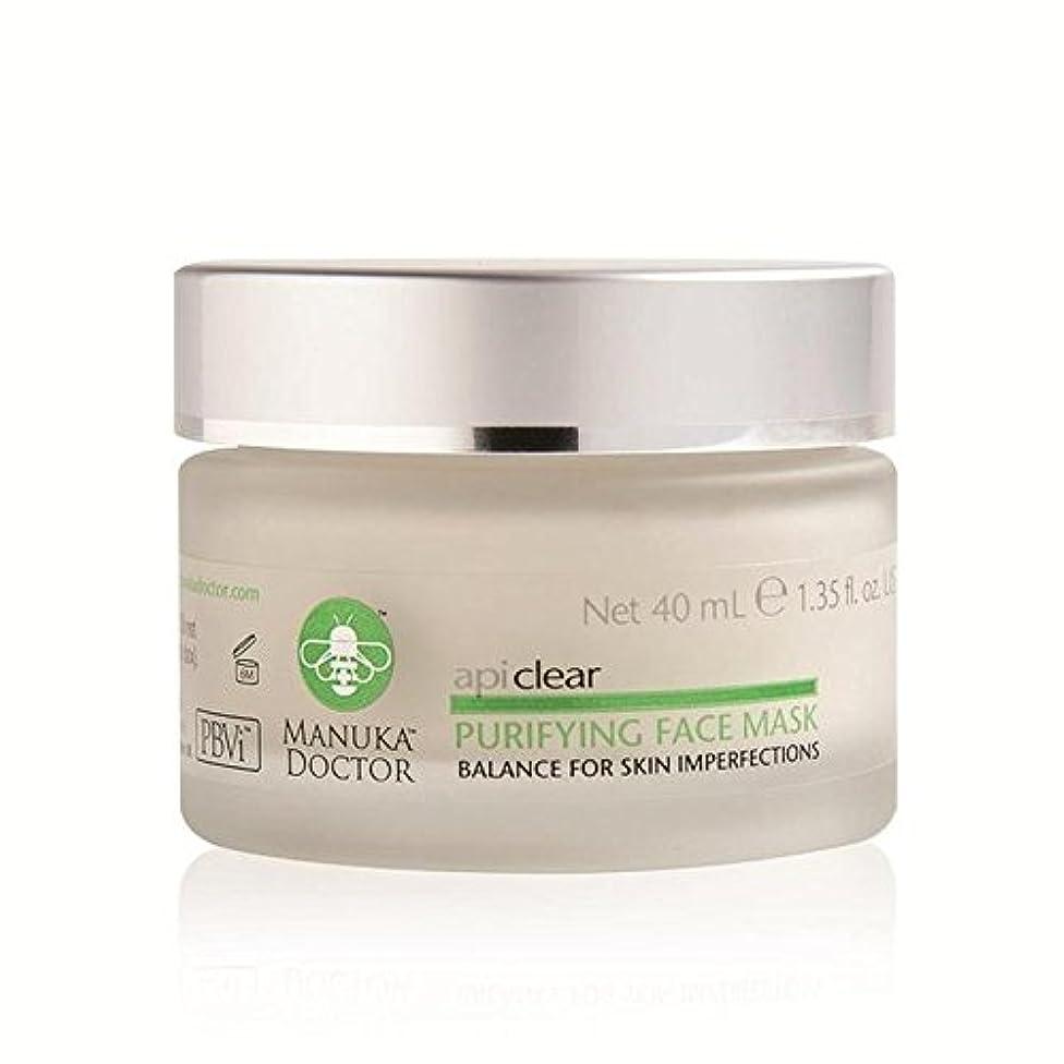 膨らみドルホームManuka Doctor Api Clear Purifying Face Mask 40ml - マヌカドクター明確な浄化フェイスマスク40ミリリットル [並行輸入品]