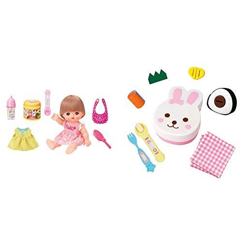 メルちゃん お人形セット おしょくじ&おせわセット (人形付きセット) & メルちゃん おせわパーツ おべんとうセット【セット買い】