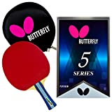 Butterfly B501FL Shakehand Table Tennis Racket | China Series | Racket and Case Set with Balanced Speed and Spin | Recommended for Beginning Level Players, Multi