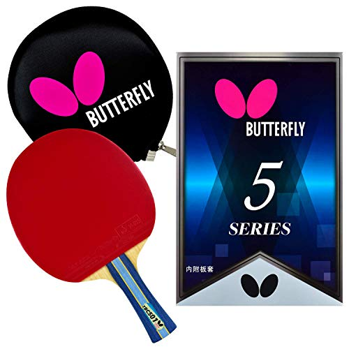 Butterfly B501FL Shakehand Table Tennis Racket   China Series   Racket and Case Set with Balanced Speed and Spin   Recommended for Beginning Level Players, Multi
