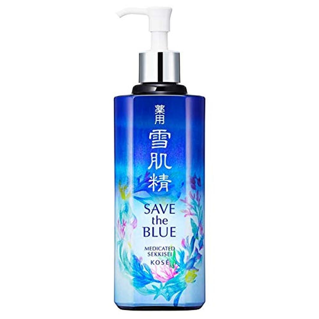 目を覚ます部族ピラミッドコーセー 雪肌精 化粧水 「SAVE the BLUE」デザインボトル(みずみずしいタイプ) 500ml【限定】