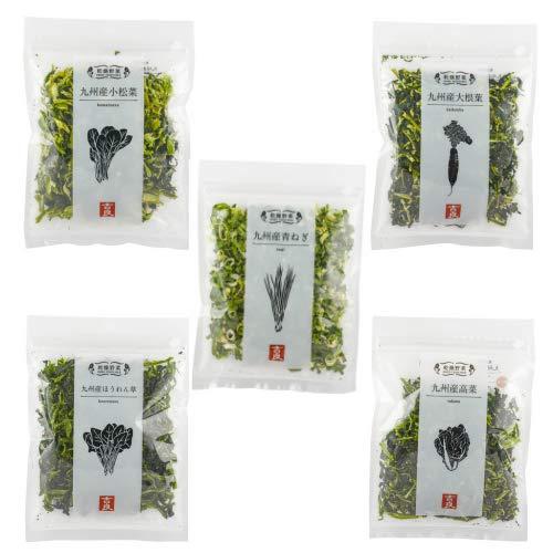 乾燥野菜ミックス 5袋 170g(葉菜類)小松菜・ほうれん草・大根葉・高菜・青ねぎ