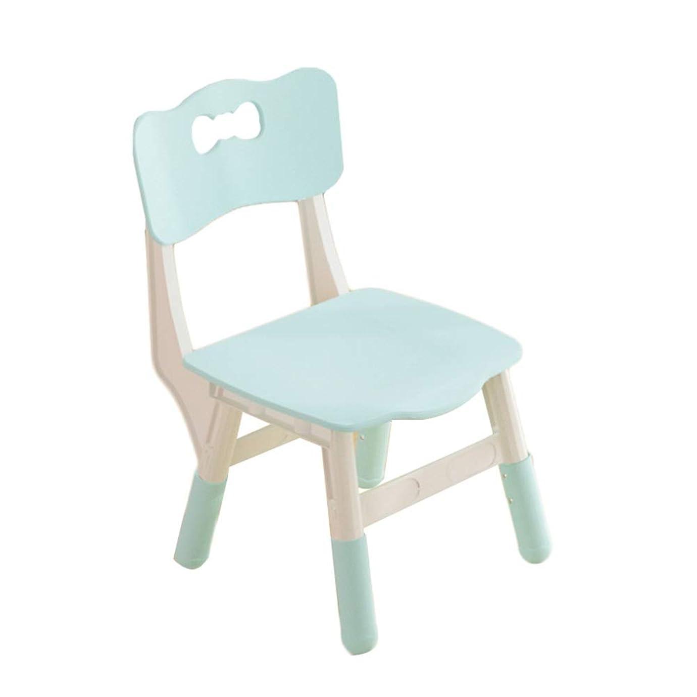 ヘルメットモロニックソブリケットCHAXIA 子ども用テーブル 椅子セット 子供用おもちゃのテーブル チェアー セット えんどう スタディテーブル 調節可能な高さ 座位姿勢の矯正 耐久性 強いベアリング、 2色 (Color : Blue, Size : B)
