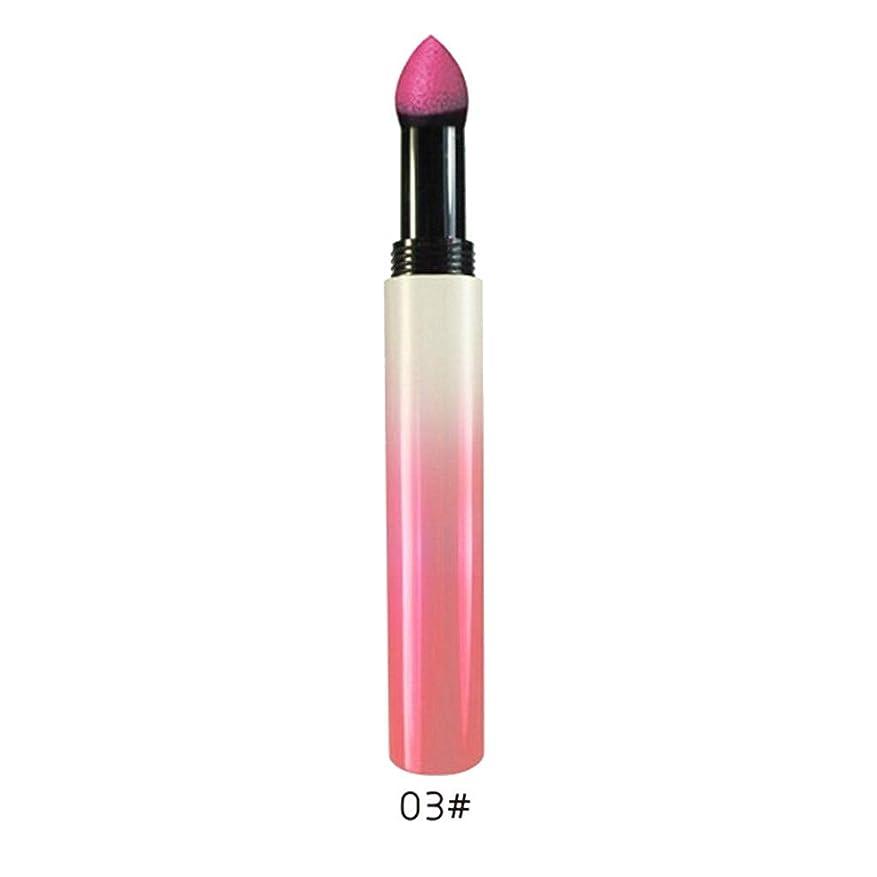 弓分子の量マジックカラー 唇の温度で色が変化するリップ 口紅 リップバーム カイリジュメイ ドライフラワー お花 スキンシンクロルージュ リップ ルージュシグネチャー 124 ローズ系 リキッド