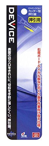 藤原産業 SK11 カッター型押引鋸 DVC-COH