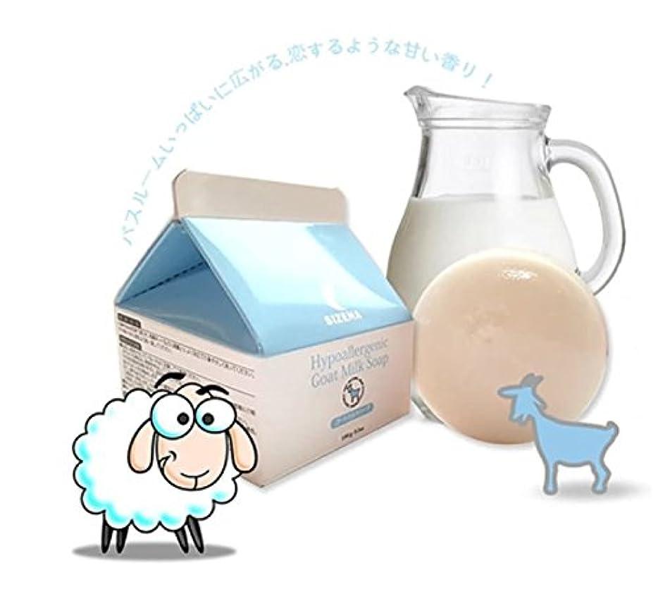 残り中世の媒染剤ミルクソープ100g