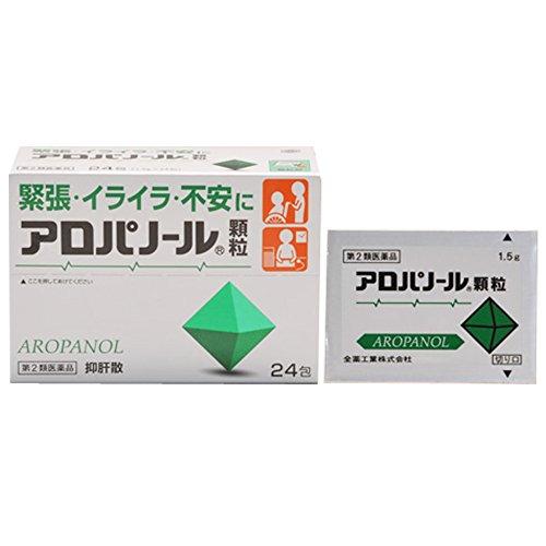 【第2類医薬品】アロパノール顆粒 24包