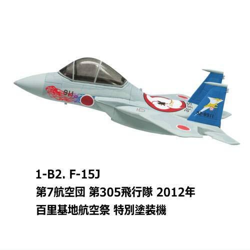 チビスケ戦闘機 F-15&F-4 [3.1-B2. F-15J 第7航空団 第305飛行隊 2012年 百里基地航空祭 特別塗装機](単品)