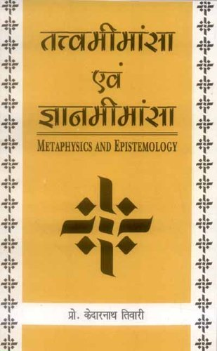 Tattvamimamsa Evam Gyanmimamsa: Metaphysics and Epistemology