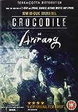 Arirang & Crocodile Kim Ki-Duk Collection [Edizione: Regno Unito]