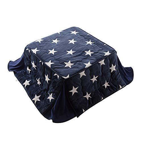 ナイスデイ mofua マイクロファイバー省スペースこたつふとん星柄 ネイビー 正方形 14755107